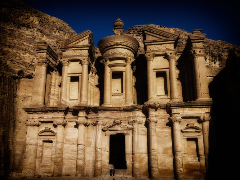 "Ad Deir ""The Monastery"""